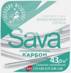 Господин Музыкант C64c SAVA-карбон Комплект струн для классической гитары