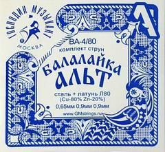 Господин Музыкант BA4/80 Струны для балалайки альт (сталь+Л-80)