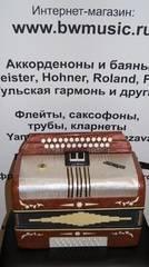 """Гармонь б/у """"Беларусь"""" 3-х голосная"""