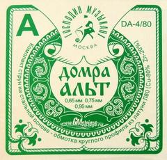 Господин Музыкант DA-4/80 Комплект струн для Домры Альт (сталь+Л-80)