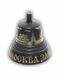 Колокольчик травленый №4 KVM4