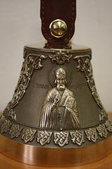 Колокол Николай Чудотворец + молитва KM950-001