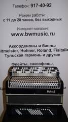 """Баян б/у """"Рубин-6"""" готово-выборный"""
