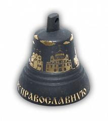 Колокольчик травленый №5 KVR5